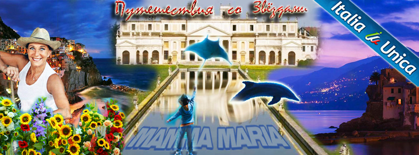 italiaunica