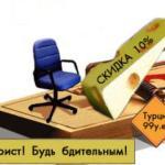 image1411137013111_i1